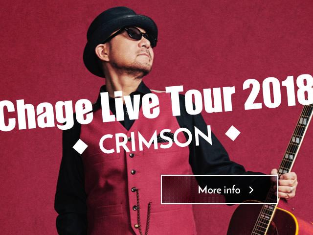 Chageオフィシャルサイト
