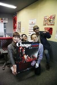 『ChageLiveTour2014 ~ equal ~』名古屋・大阪終了!明日は福岡!