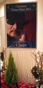 「Chageイヤーエンドディナーショー」