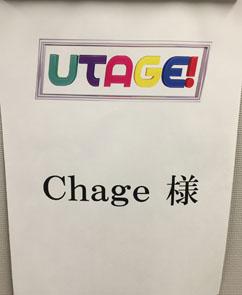 本日TBS『UTAGE!春の祭典 あの大ヒット曲を歌い踊る宴の2時間SP!』O.A