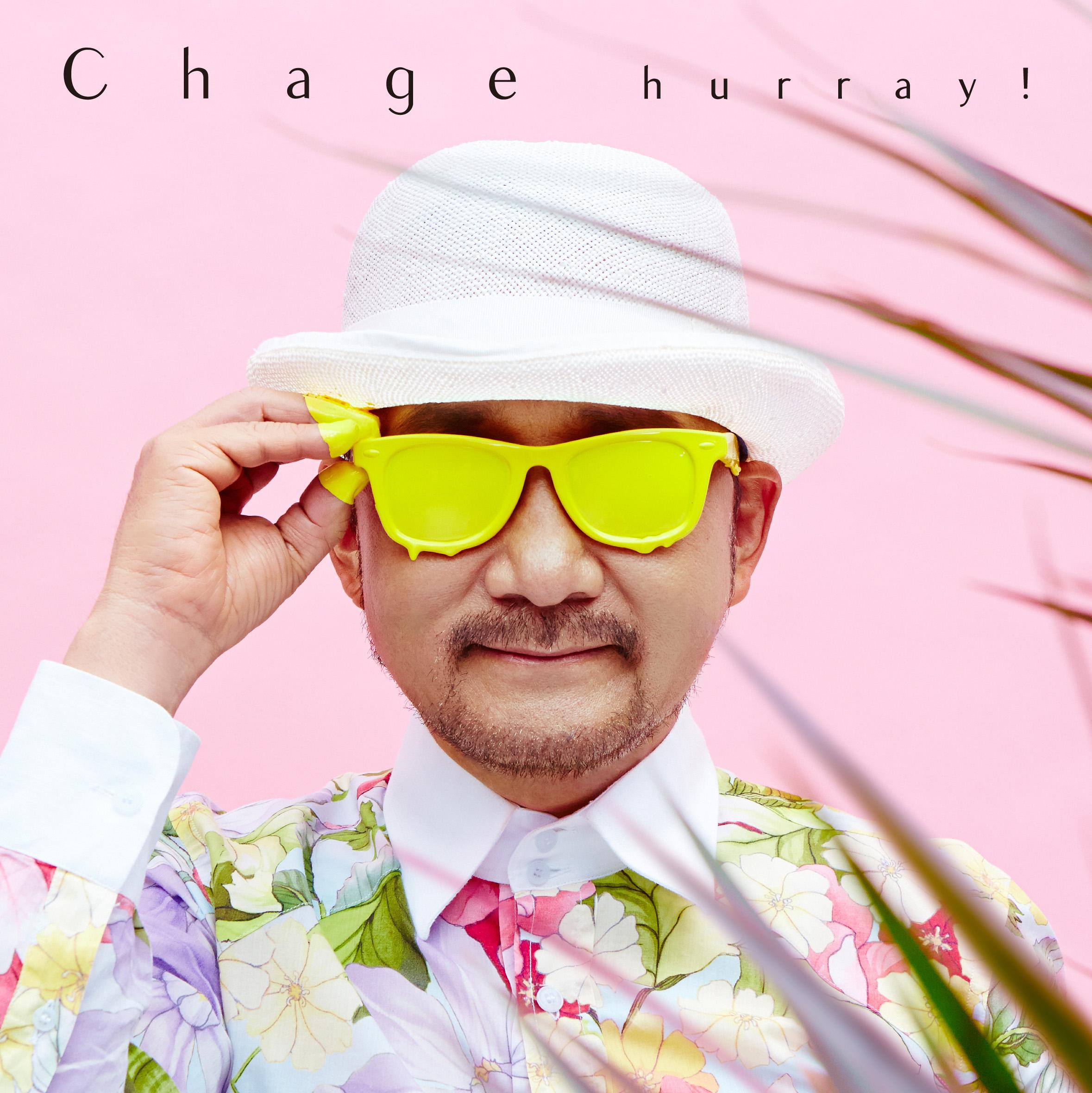 ミニアルバム「hurray!」9月16日発売
