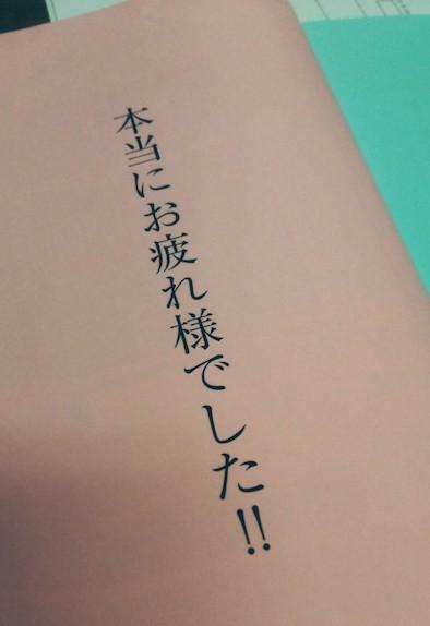 「金曜7時のコンサート〜名曲!にっぽんの歌〜」